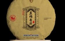 林彩娟:崖柏普洱茶–2019年的送礼爆品