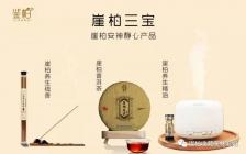 崖柏香品【使用方法】:崖柏精油、崖柏香粉、崖柏茶